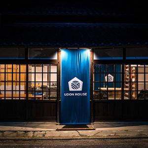 Au Japon, la Udon House propose des packages : nuit sur tatami et atelier de fabrication de nouilles traditionnelles.