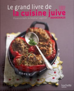 Lire le grand livre de la cuisine juive ashk naze - Le grand livre de la cuisine vegetarienne ...