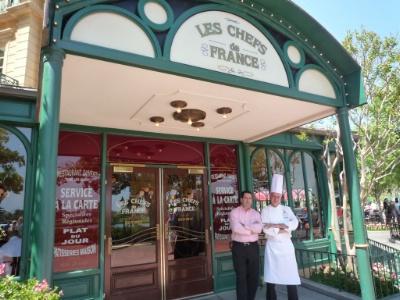 Fl Restaurant Paris